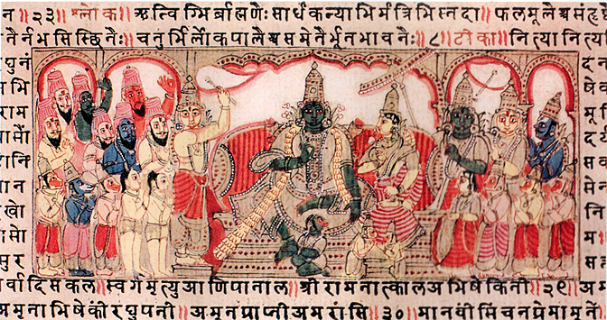 "Bhavartha Ramayana, a ""stone printed"" edition from the press of Serfoji II in 1803."