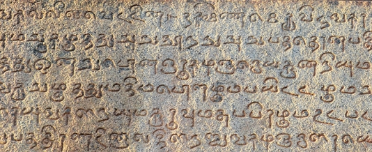 Early Tamil inscriptions circle the temple base