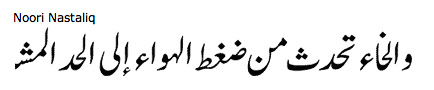 Noori Nastaliq