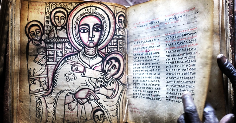 Ethiopia was the second country to officially adopt Christianity, and the first to illuminate the Bible.