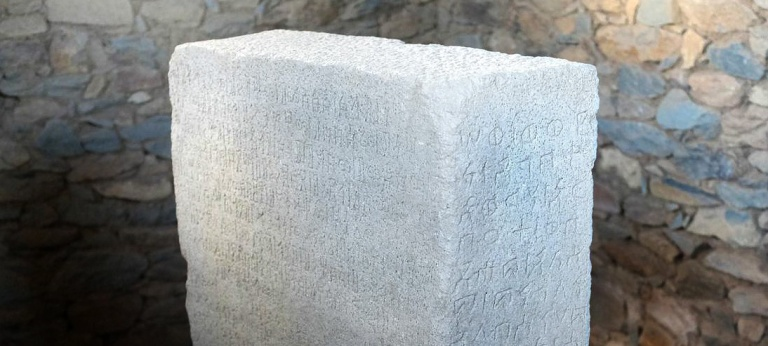Greek is one of the 3 texts on this ancient stone in Aksum.